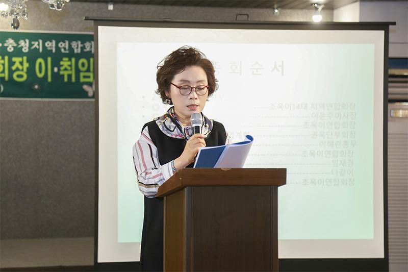 (사)한국꽃꽂이협회 대전충전지부연합회 정기총회 및 이취임식 (9).jpg