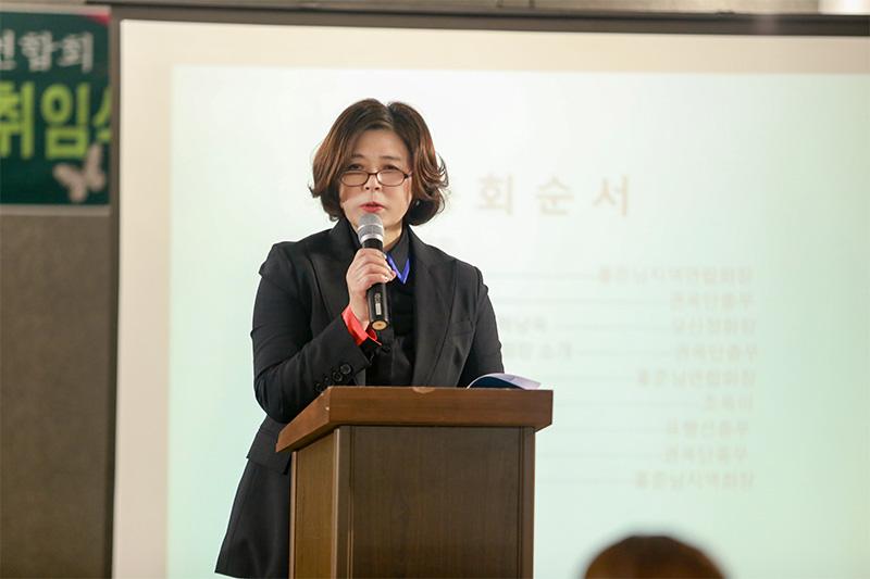 (사)한국꽃꽂이협회 대전충전지부연합회 정기총회 및 이취임식 (2).jpg